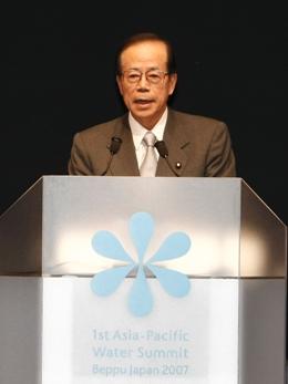 Greetings by Mr. Yasuo Fukuda