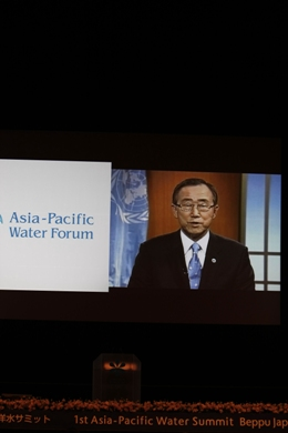 Video Message by Mr. Ban Ki-moon, United Nations Secretary-General