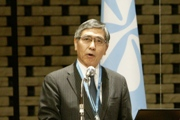 Leadership for Ensuring Water Security in the Asia-Pacific Region: Knowledge, Financing, and Capacity Development
