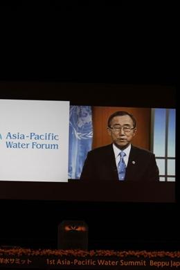 Video Message by Mr. Ban Ki-moon, United Nations Secretary-General