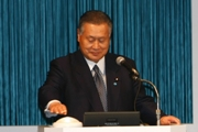 Regional Launch of the International Year of Sanitation (IYS) 2008